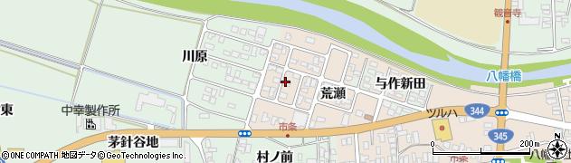 山形県酒田市市条荒瀬83周辺の地図