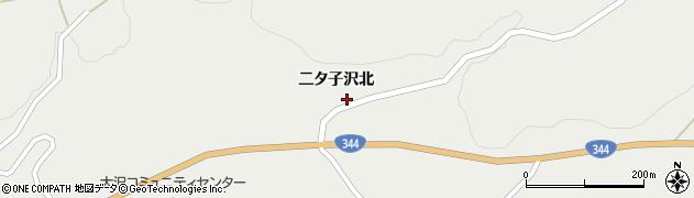山形県酒田市大蕨二タ子沢北13周辺の地図