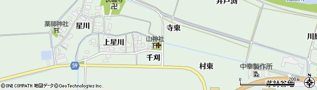 山形県酒田市大豊田上星川20周辺の地図