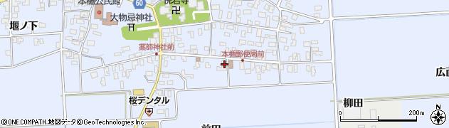 山形県酒田市本楯前田27周辺の地図