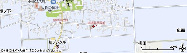 山形県酒田市本楯前田24周辺の地図