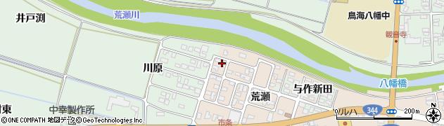 山形県酒田市市条荒瀬75周辺の地図