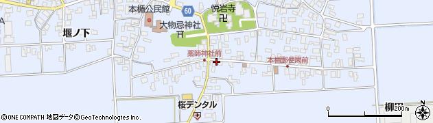 山形県酒田市本楯地正免26周辺の地図