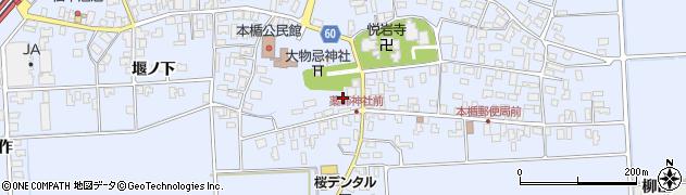 山形県酒田市本楯新田目93周辺の地図