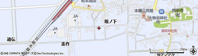 山形県酒田市本楯堰ノ下40周辺の地図