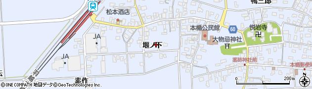 山形県酒田市本楯堰ノ下21周辺の地図