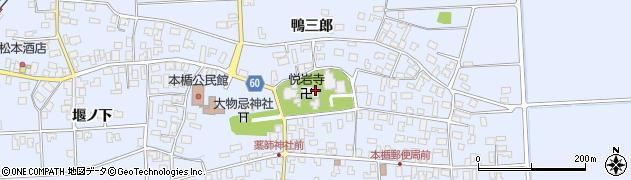 山形県酒田市本楯新田目周辺の地図