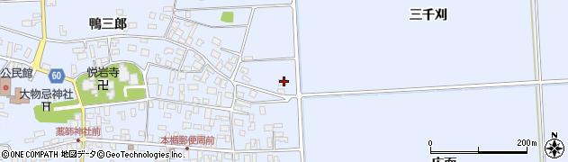 山形県酒田市本楯三千刈112周辺の地図