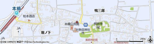 山形県酒田市本楯新田目87周辺の地図