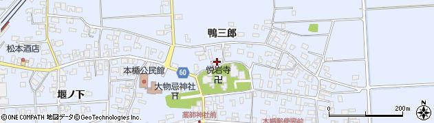 山形県酒田市本楯新田目76周辺の地図