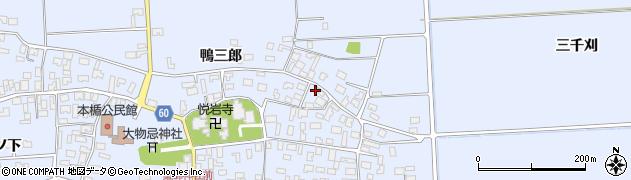 山形県酒田市本楯新田目59周辺の地図