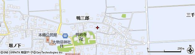 山形県酒田市本楯新田目70周辺の地図