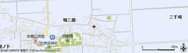 山形県酒田市本楯新田目64周辺の地図