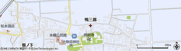 山形県酒田市本楯新田目75周辺の地図