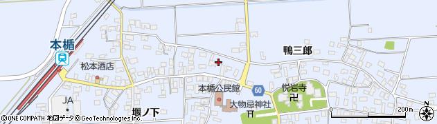 山形県酒田市本楯新田目114周辺の地図