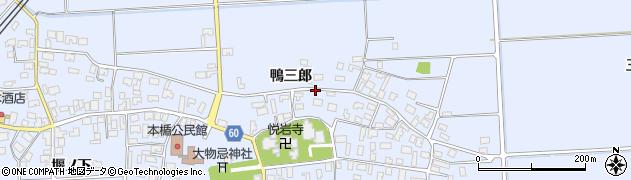山形県酒田市本楯新田目73周辺の地図
