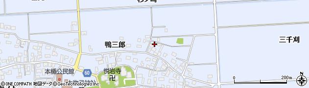 山形県酒田市本楯杉ノ崎60周辺の地図