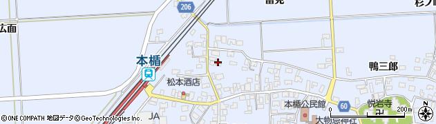 山形県酒田市本楯新田目138周辺の地図