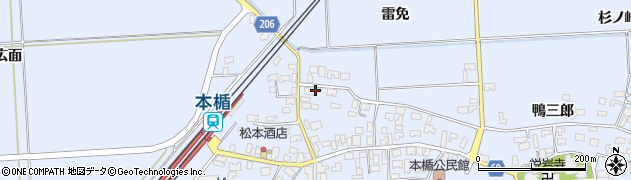山形県酒田市本楯新田目137周辺の地図