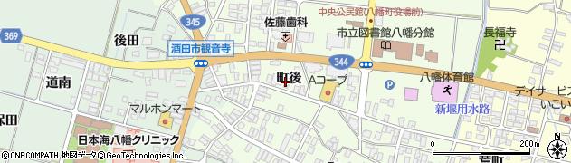 山形県酒田市観音寺町後48周辺の地図