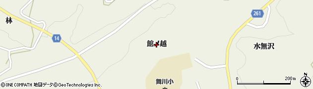 岩手県一関市舞川(館ノ越)周辺の地図