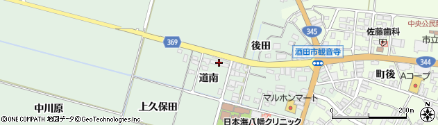 山形県酒田市小泉道南2周辺の地図