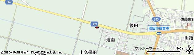 山形県酒田市小泉道南4周辺の地図
