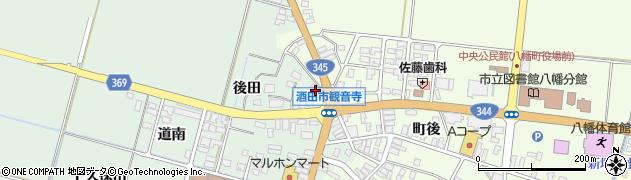 山形県酒田市小泉後田20周辺の地図