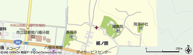 山形県酒田市麓楯ノ腰60周辺の地図