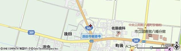 山形県酒田市観音寺町後31周辺の地図
