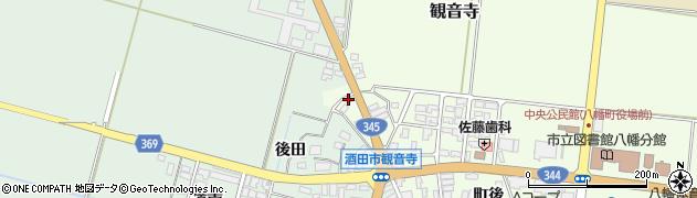 山形県酒田市観音寺町後30周辺の地図
