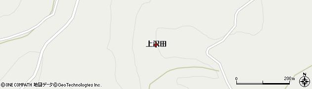 岩手県一関市東山町長坂(上沢田)周辺の地図