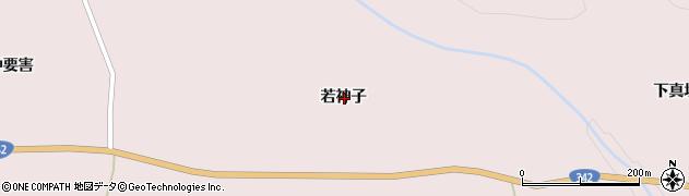 岩手県一関市厳美町若神子周辺の地図