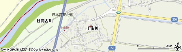 山形県酒田市穂積上市神45周辺の地図