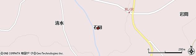 岩手県一関市大東町曽慶石田周辺の地図