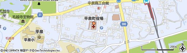 岩手県西磐井郡平泉町周辺の地図