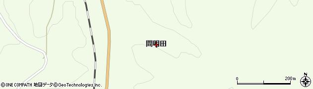 岩手県一関市大東町摺沢間明田周辺の地図