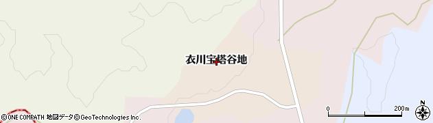 岩手県奥州市衣川宝塔谷地周辺の地図