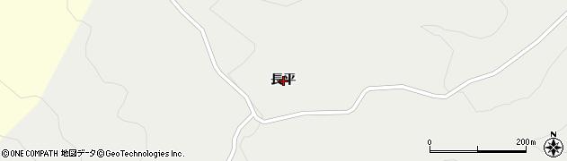 岩手県一関市東山町長坂長平周辺の地図