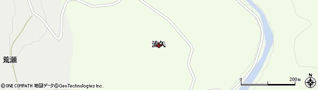 岩手県一関市大東町摺沢流矢周辺の地図