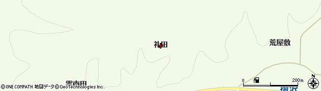 岩手県一関市大東町摺沢(礼田)周辺の地図
