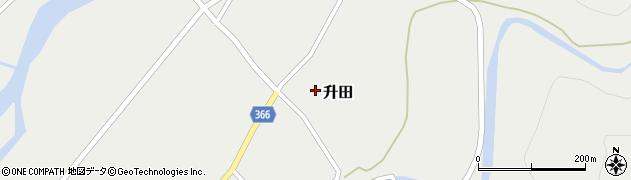 山形県酒田市升田沼田45周辺の地図