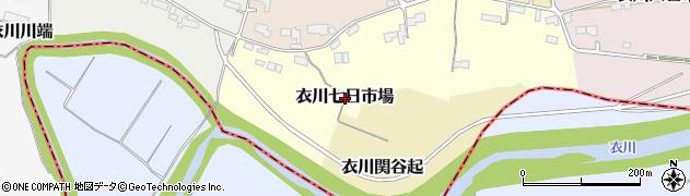 岩手県奥州市衣川七日市場周辺の地図