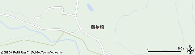 岩手県一関市大東町大原(藤ケ崎)周辺の地図