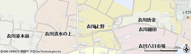 岩手県奥州市衣川上野周辺の地図