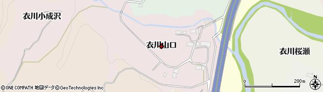 岩手県奥州市衣川山口周辺の地図