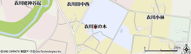 岩手県奥州市衣川室の木周辺の地図