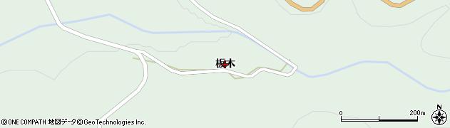 岩手県一関市大東町大原(板木)周辺の地図