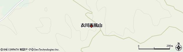 岩手県奥州市衣川西風山周辺の地図