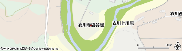 岩手県奥州市衣川寺袋谷起周辺の地図